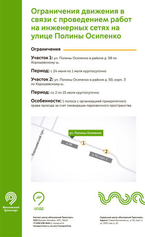 http://www.gucodd.ru