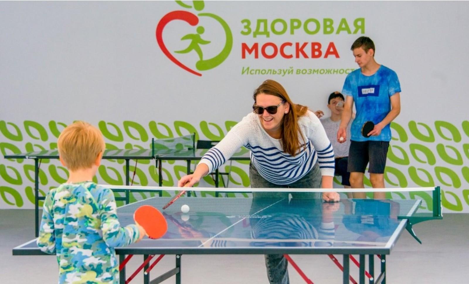 В Москве открыли 13 веранд здоровья с бесплатными мастер-классами и лекциями