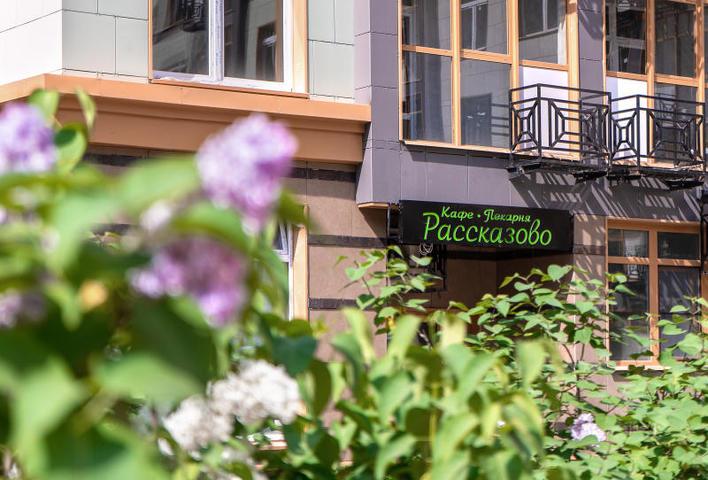 Добавляется также утопающий в зелени экологичный район с благоустроенной инфраструктурой для отдыха на природе / Комитет по градостроительной политике и строительству города Москвы