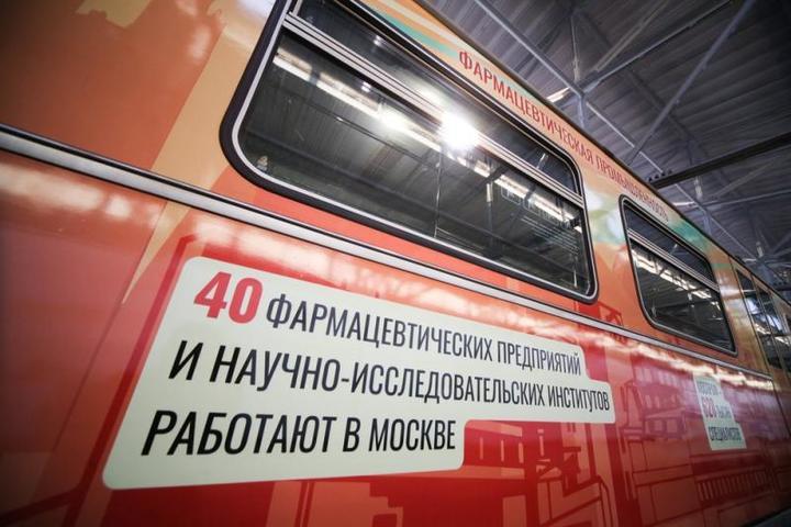 Новый тематический поезд будет курсировать по Кольцевой линии столичной подземки / Сергей Ведяшкин/АГН «Москва»