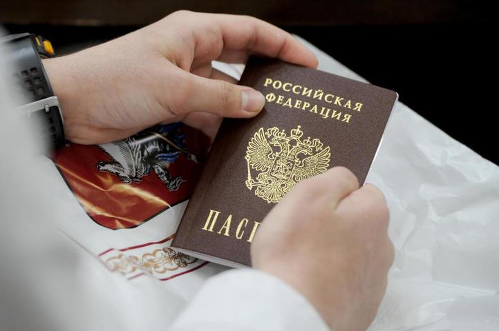 МИД Украины назвал провокацией указ Путина по гражданству для жителей Донбасса