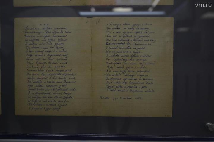 Письмо о любви, написанное Панковым своей супруге / Наталья Феоктистова, «Вечерняя Москва»
