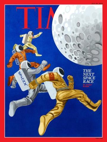 Пора вернуться на Луну / Обложка журнала Time, июль 2019 (взято с официального сайта журнала Time)