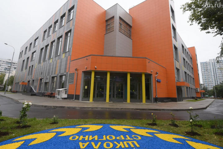 Новый учебный корпус школы № 1302 в Строгине / Владимир Новиков, «Вечерняя Москва»