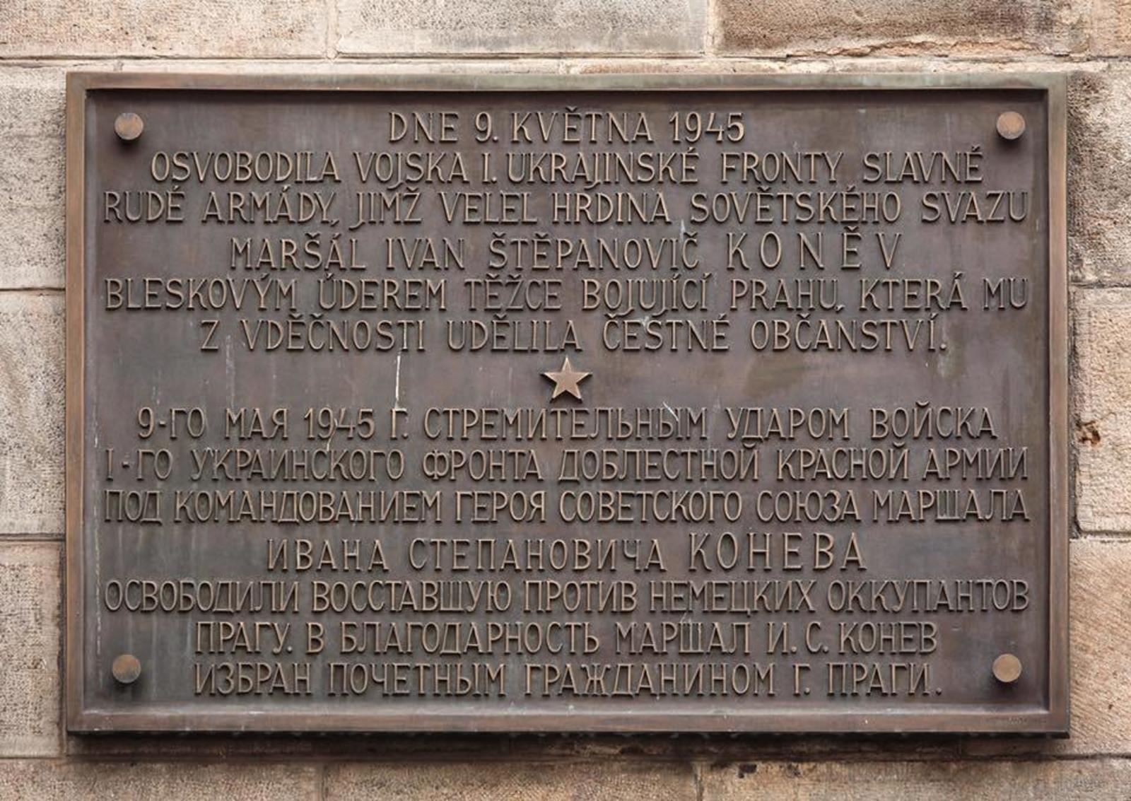 Текст доски полностью соответствует исторической действительности, тогда как ее символическое значение остается неизменным, заявили в посольстве РФ в Чехии / Фотография из Facebook посольства РФ в Чехии (https://www.facebook.com/AmbRusCz/)