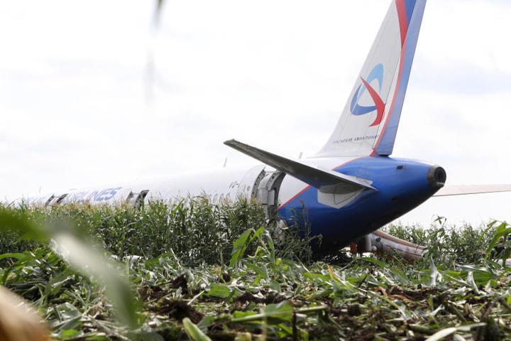 Комиссия МАК приступила к расшифровке черных ящиков самолета A321