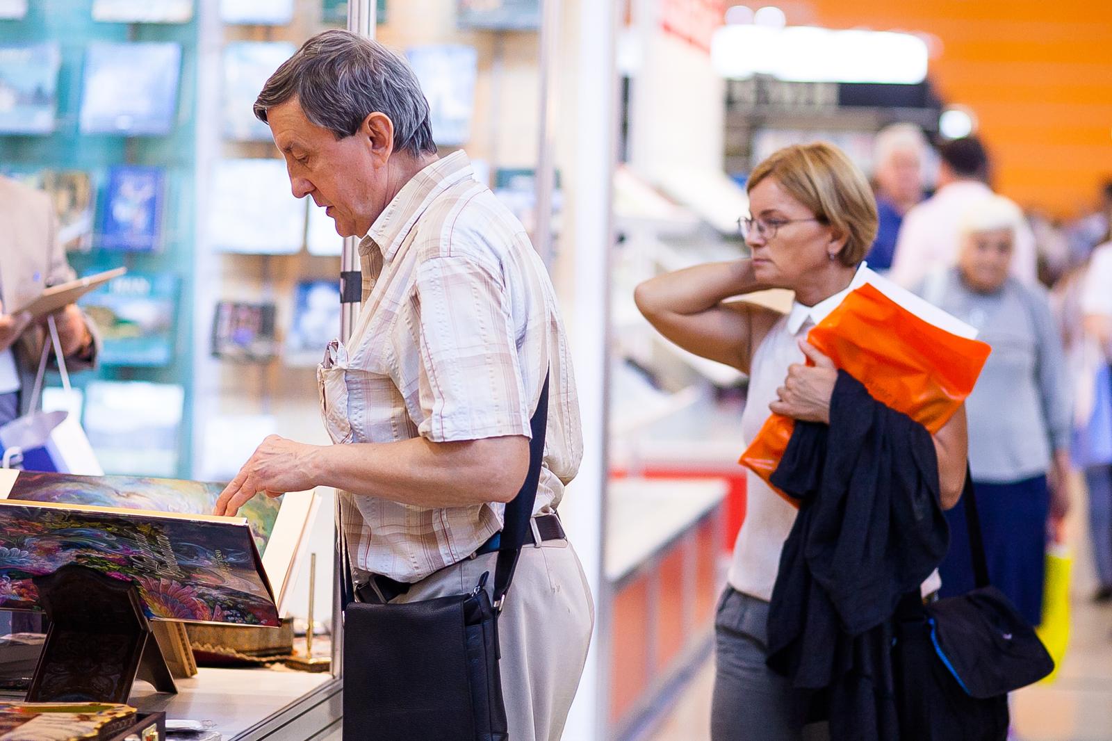 Московская международная книжная выставка-ярмарка / предоставлено пресс-службой ММКВЯ