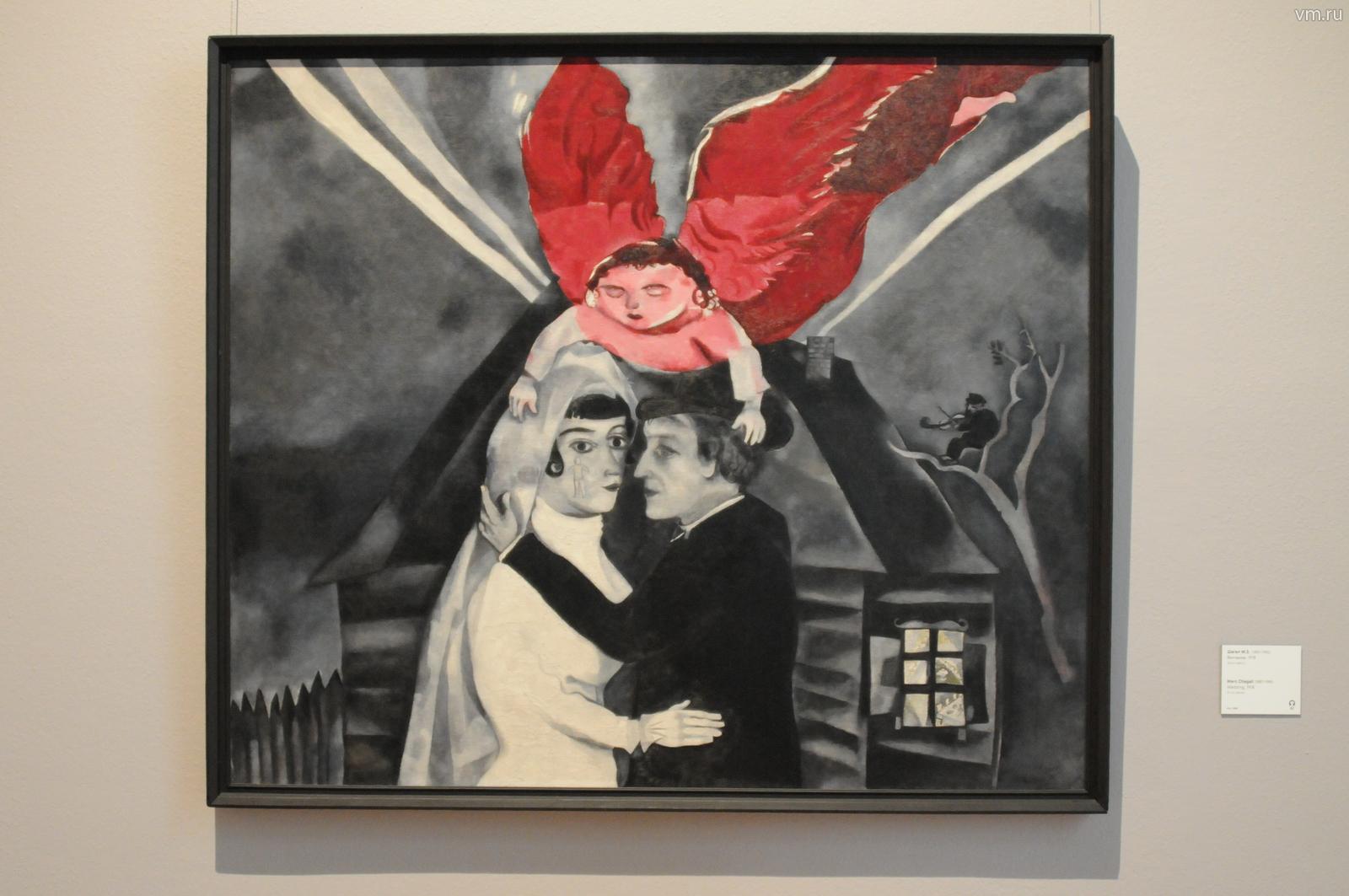 «Свадьба», Марк Шагал, 1918 год / Светлана Колоскова, «Вечерняя Москва»