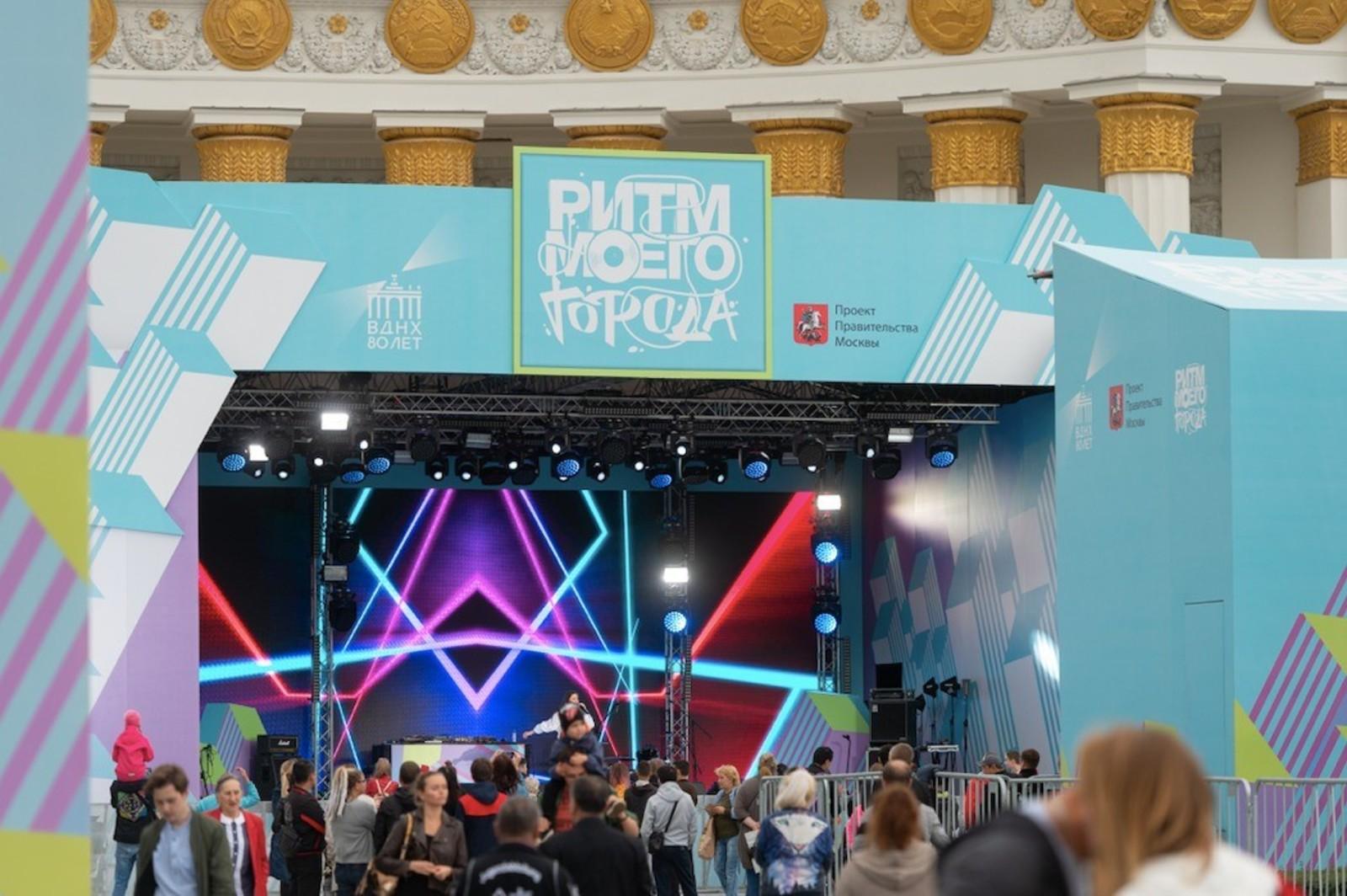 Впятницу, субботу и воскресенье на главной сцене продолжится конкурсрэп-исполнителей / Пресс-служба оргкомитета цикла городских уличных мероприятий «Московские сезоны»