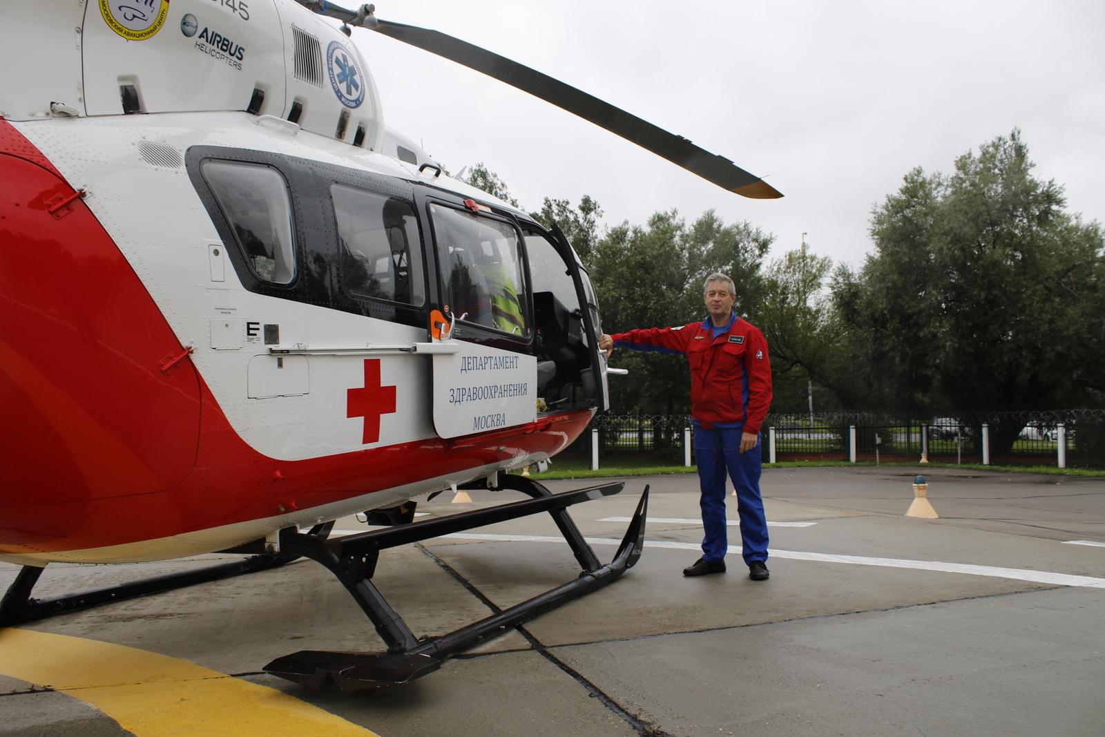 По словамэксперта, для негонет на свете профессии лучше / пресс-служба ГКУ «Московский авиационный центр»