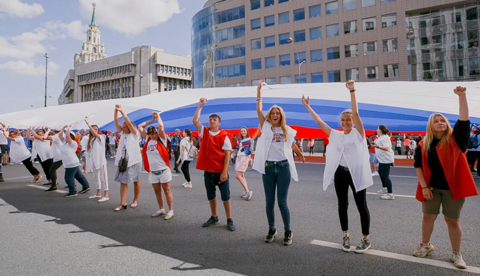 москва день российского флага пару мультиварке это