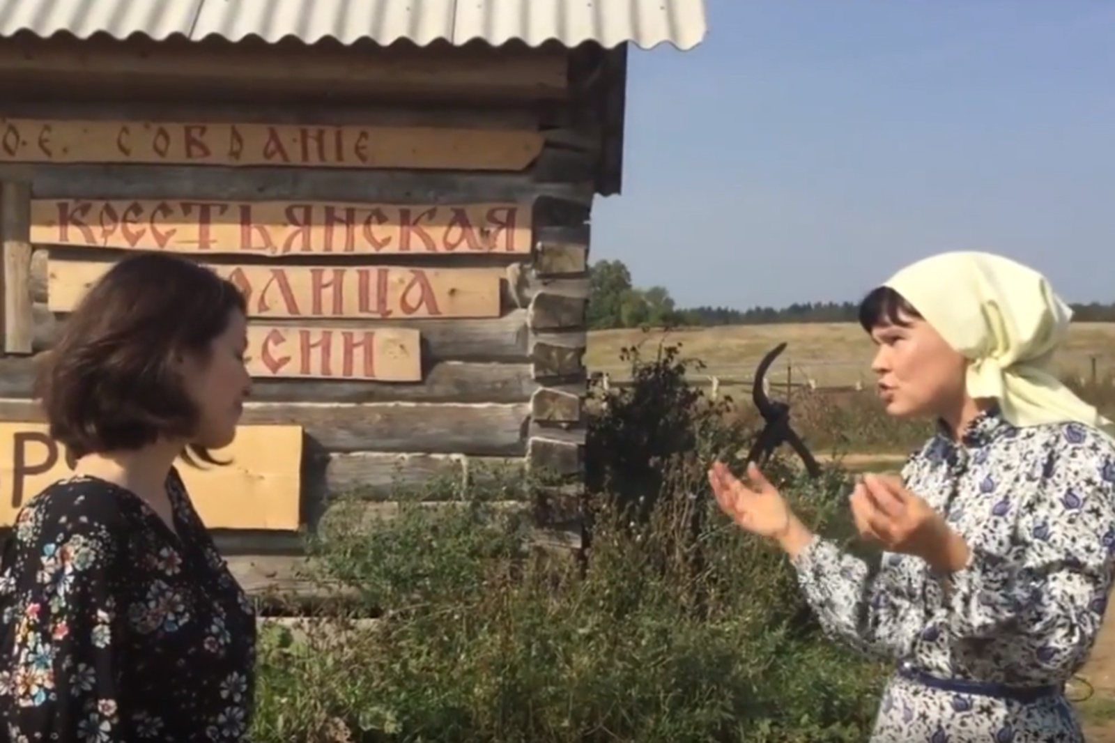 Жена Стерлигова отвечает как умеет / Скриншот с видео (https://www.youtube.com/watch?v=uHR0D0cf5EU)